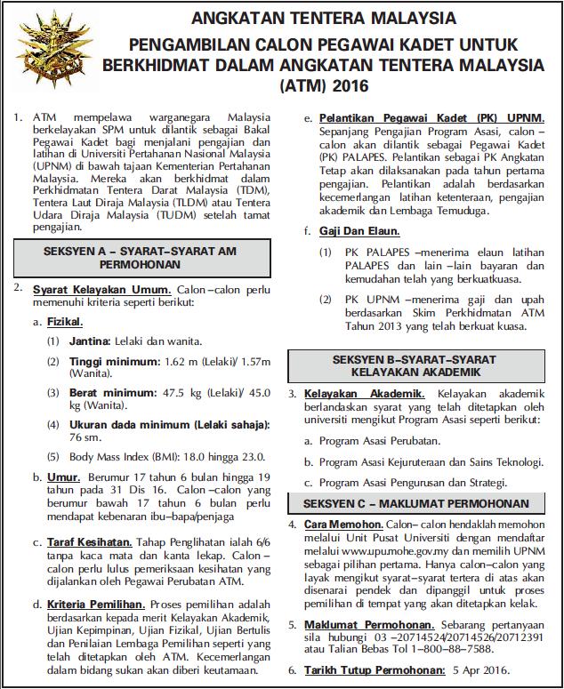 Permohonan Pegawai Kadet ATM 2016 Online UPNM