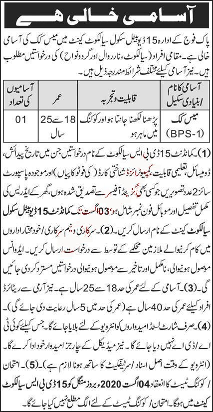 Mess Cook Jobs in Pakistan Army 15 Division Battle School Sialkot Cantt Jobs 2020