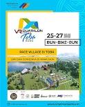 Indonesia Triathlon Series – VR Duathlon Series ∙ Toba • 2020