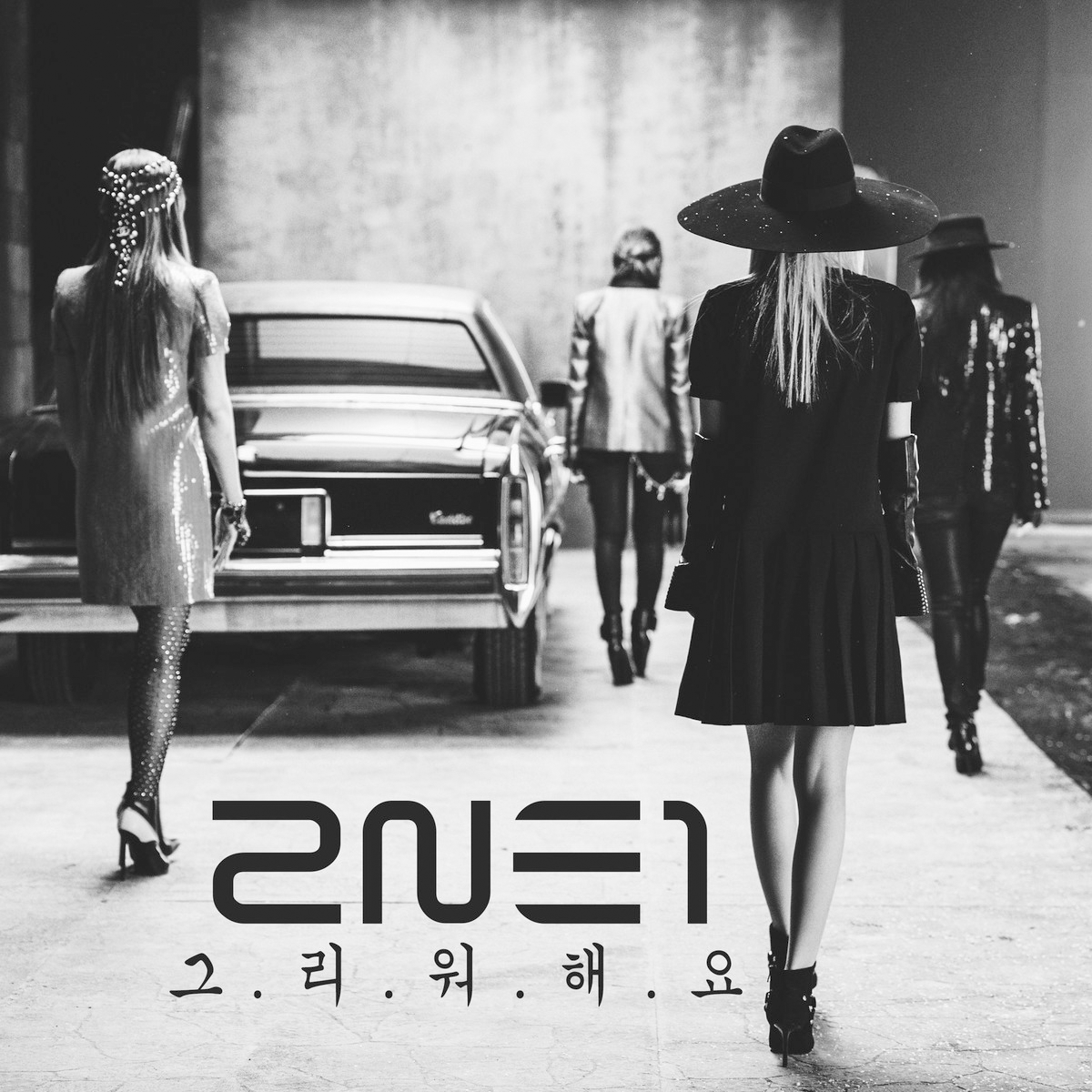 2NE1 : Missing You MV