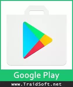 178d51889 تحميل وتنزيل أخر إصدار واحدث نسخة من برنامج المتجر جوجل بلاي للأندرويد