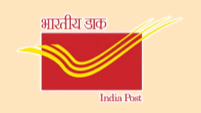 Indian Post (Gujarat circle) Recruitment for 144 Posts 2020