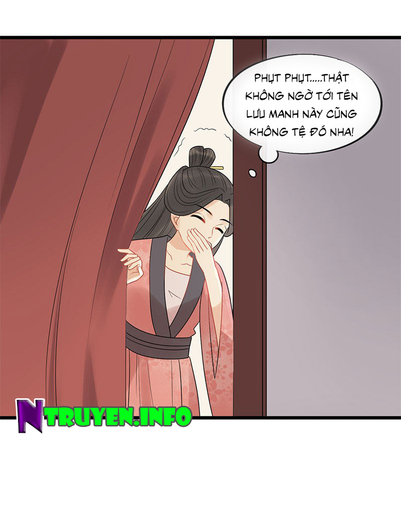 Tư Thế Chính Xác Cùng Bệ Hạ Yêu Đương - Chapter 25.1