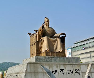 seoul séjong korea corée du sud hangul hangeul