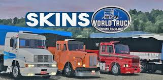 تحميل لعبه الشاحنه اسكانيا Scania Truck Driving Simulator مجانا برابط مباشر
