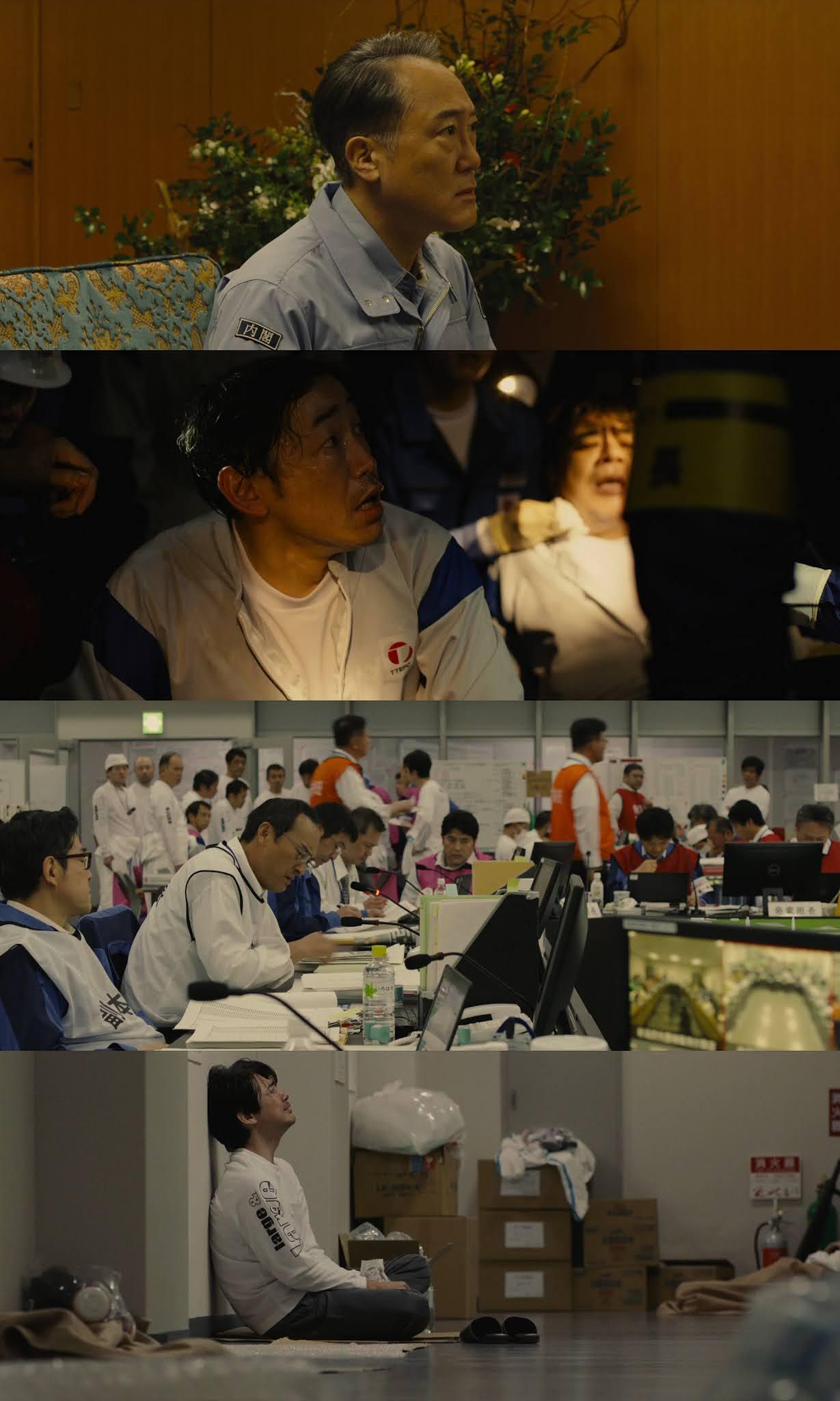 Fukushima 50 (2020) HD 720p Latino