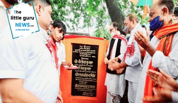 पूर्व केंद्रीय मंत्री सह सांसद राधामोहन सिंह ने पिपरा-कल्याणपुर रोड का किया शिलान्यास
