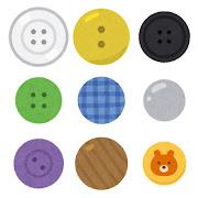 いろいろな洋服のボタンのイラスト