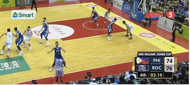 Ateneo def. Chinese Taipei-A, 77-76 (REPLAY VIDEO) Jones Cup 2018