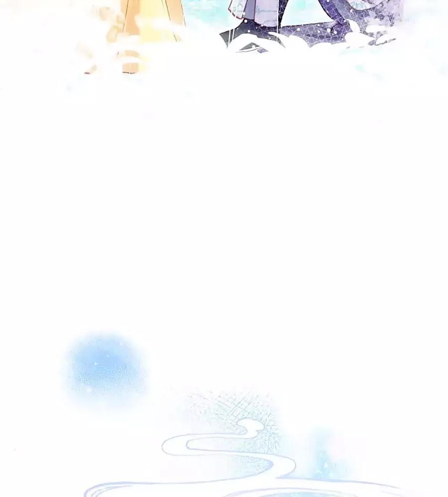 Trẫm Cũng Không Muốn Quá Khí Phách Chapter 33 - Trang 21