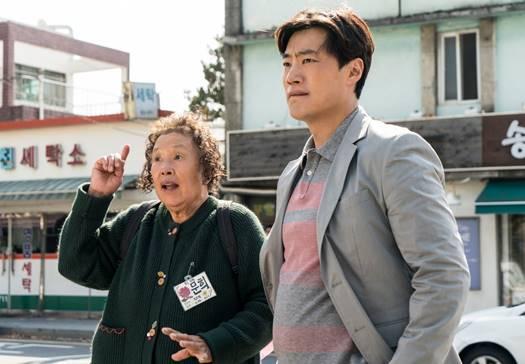 sinopsis film korea Oh! My Gran