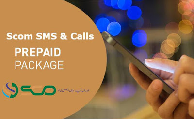 Scom SMS & Call Packages Daily Weekly Monthly 2021