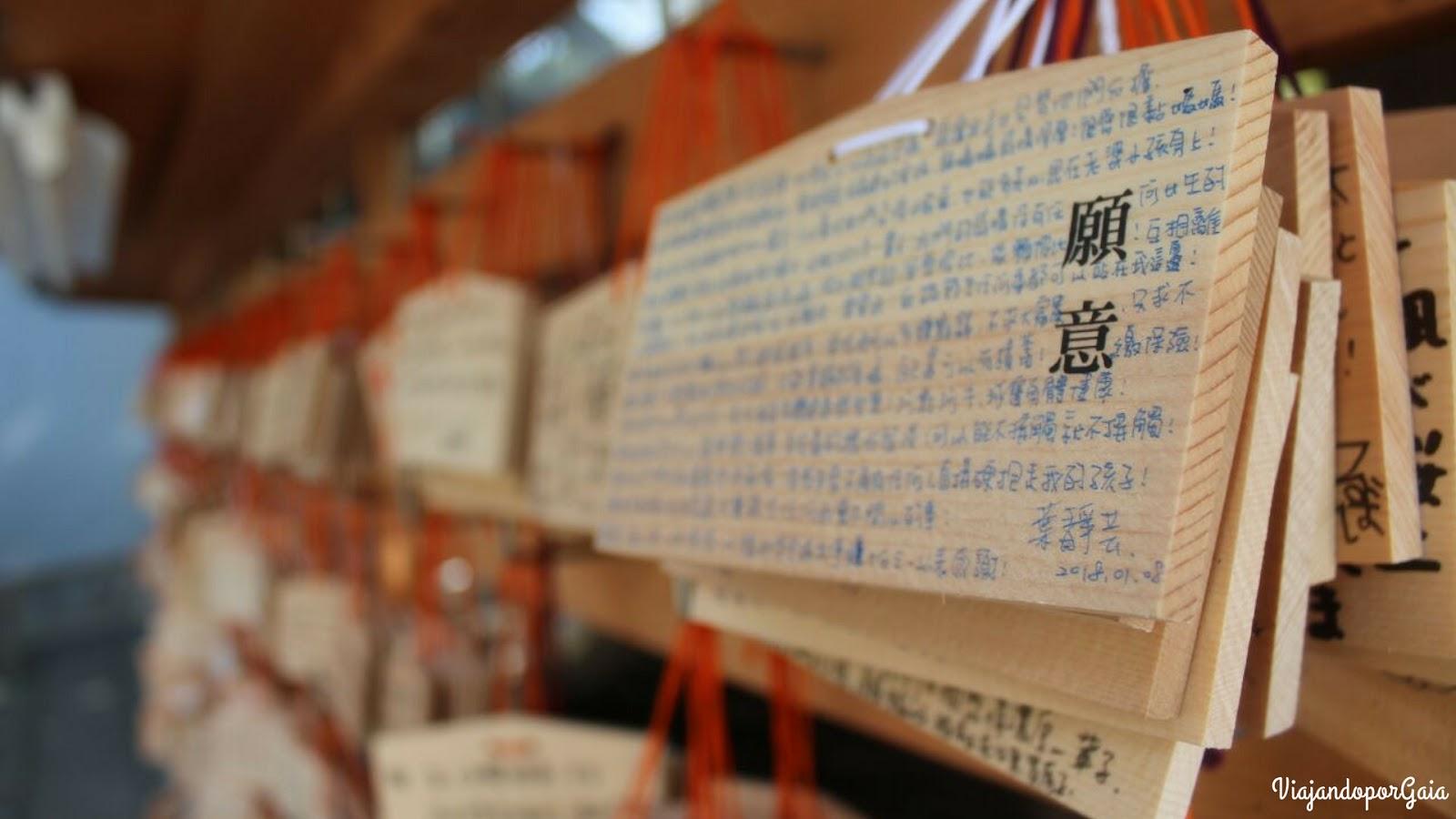 Ema en Templo Sintoísta Meiji