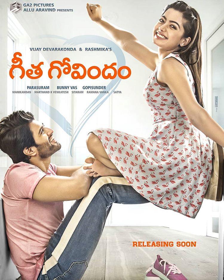 Geetha Govindam Movie Download HD Wallpaper