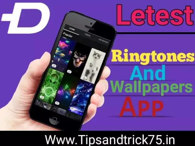 नया रिंगटोन और वॉलपेपर ऐप-New Ringtone And Wallpaper App