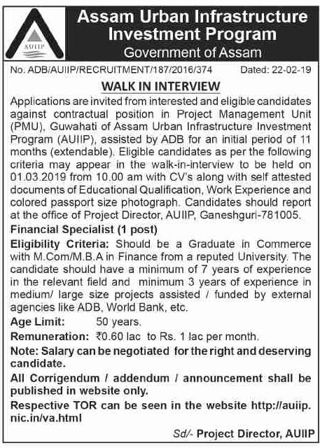 Financial Specialist Recruitment in Assam Urban Infrastructure Investment Program 2019- Walk-in-interview