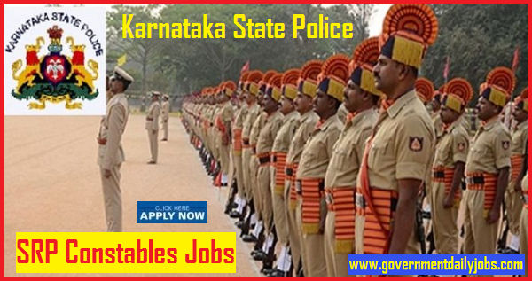 KSP Recruitment 2019: Apply Online for 218 Special Reserve Police Constables