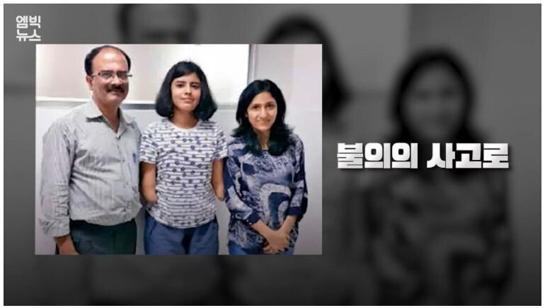 남자 팔 이식 받은 소녀에게 나타난 놀라운 변화 - 꾸르