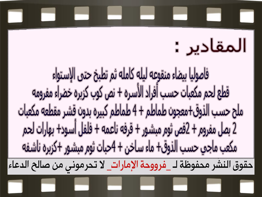 http://1.bp.blogspot.com/-5HXrhZFKiyg/VbSysFyncVI/AAAAAAAATr0/pkpKicyGv80/s1600/3.jpg