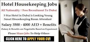 Housekeeping Staff Room Attendant Recruitment in Dubai