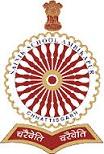 Sainik School Ambikapur Recruitment