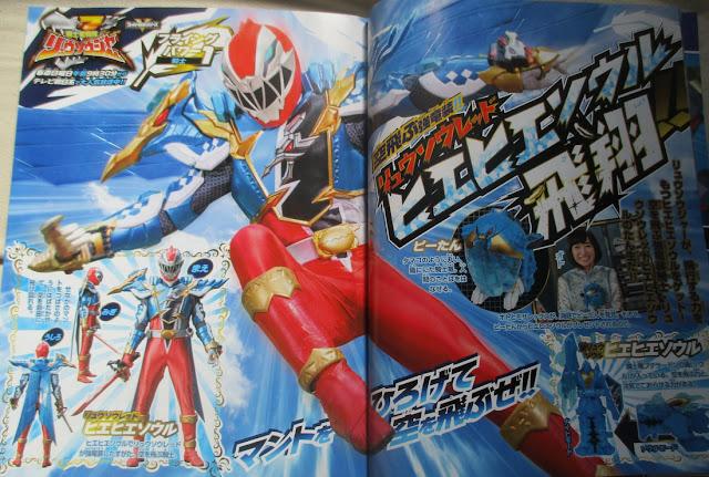 Kishiryu Sentai Ryusoulger October Scans – HieHie Soul Armor!!