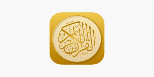 تحميل المصحف الذهبي Golden Quran للاندرويد وللايفون مجانا2020