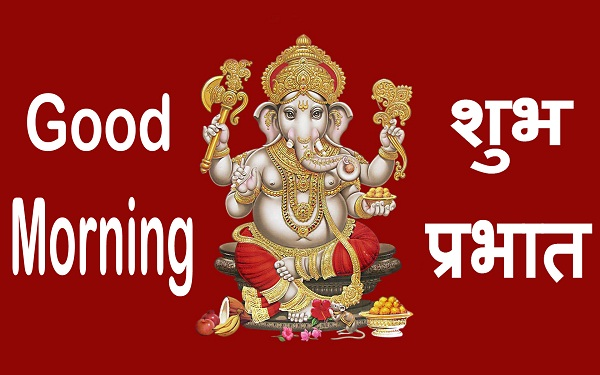 Good Morning Ganesha New Wallpaper