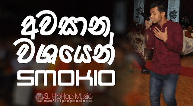 Smokio, Sinhala Rap, sl hiphop, Audio, 44 Kalliya,