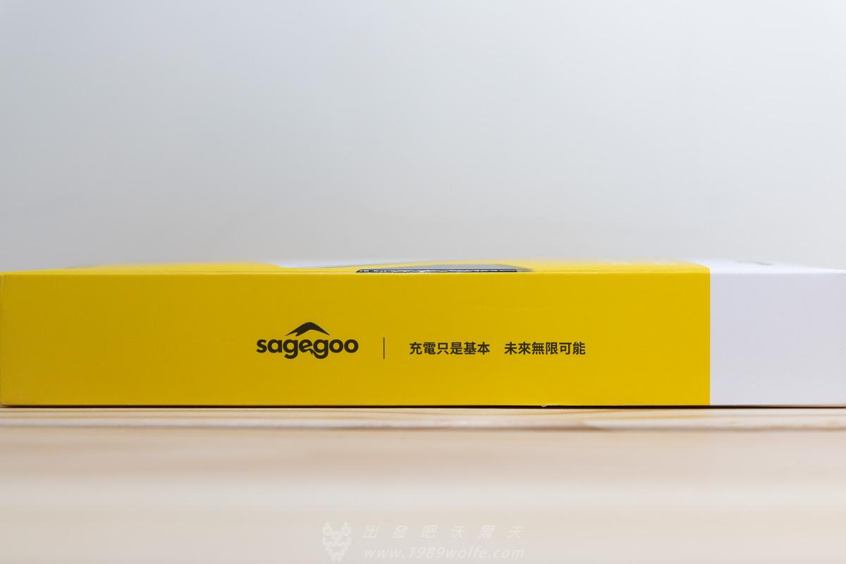 sagegoo 小智谷 模組式智慧行動電源