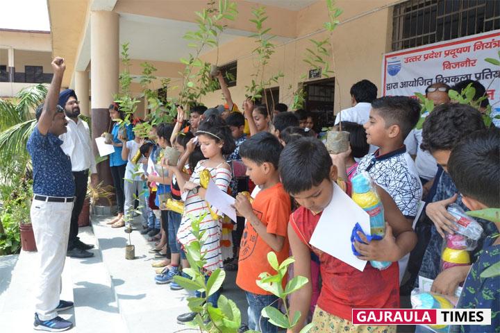 environment-day-program-gajraula