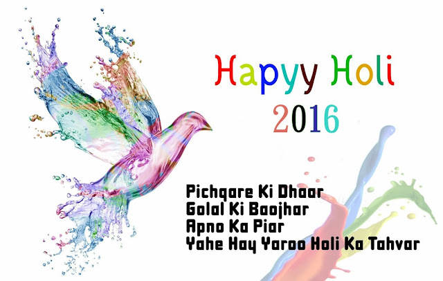 best-happy-holi-quotes-2016