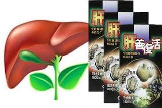 Tinh chất hàu bổ Orihiro Nhật Bản - Bổ gan, tăng cường sinh lý nam