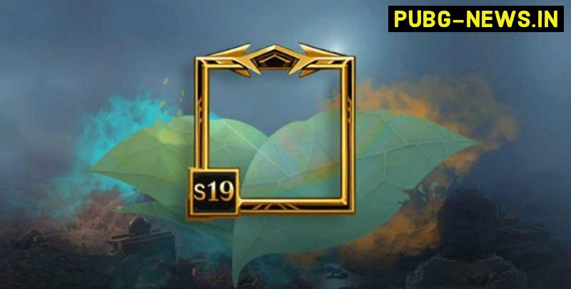 Pubg Mobile Season 19 tier Rewards
