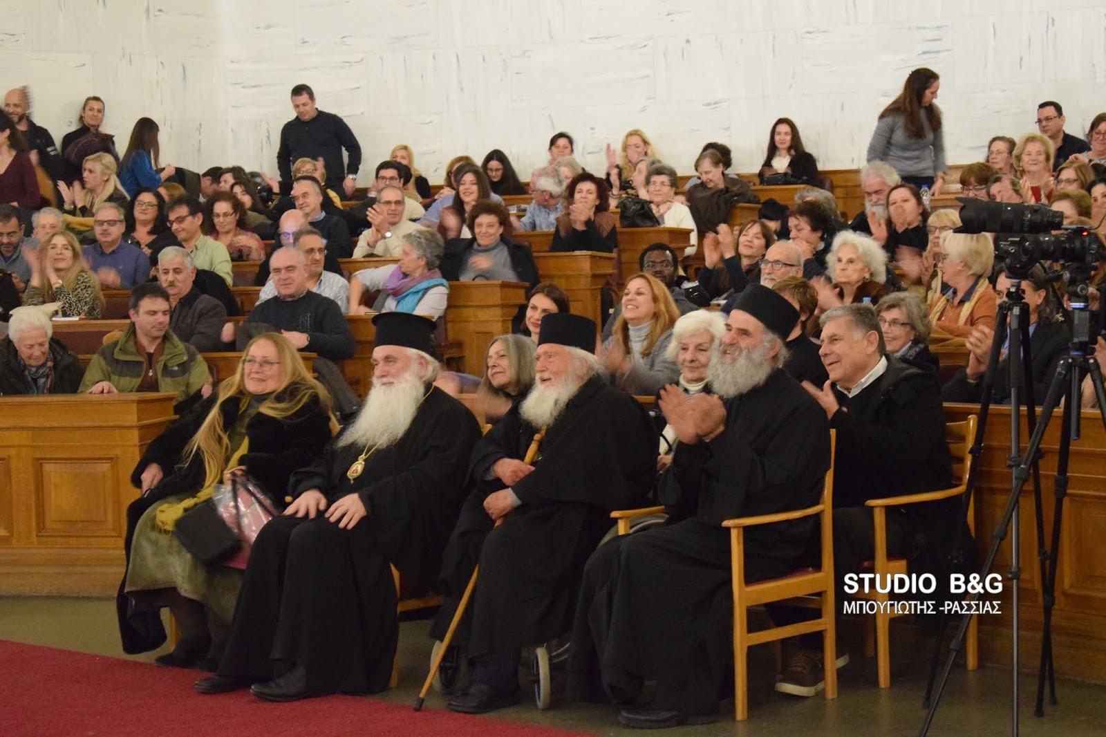 """Παρουσιάστηκε το νέο βιβλίο του Γέροντα Γαβριήλ Κοβιλιάτη,' Κοίταξέ με στα μάτια! Μου λες την αλήθεια;"""" στην Αθήνα"""