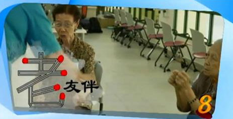 https://1.bp.blogspot.com/-5Ho9ZnO91xo/V-x4O0L522I/AAAAAAAAomg/jBFoPpfK2bM7zQnF7BSmVsQ4Lh3dwW8MwCLcB/s1600/Singapore-ageing-in-place-care-facilities-and-services-available.jpg