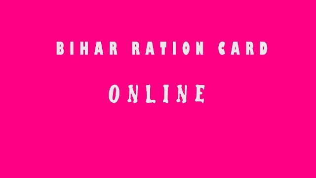 bihar ration card online