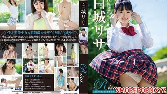 Shiraki Risa in REBD-491 Risa – Risa Shiro's Bubbly Sweet Youth
