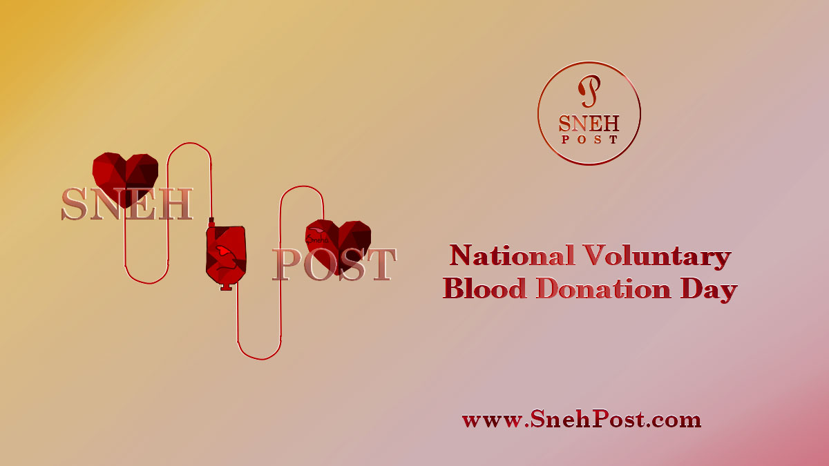 National Voluntary Blood Donation Day illustration: Blood flowing from one heart to another, depicting the relationship of a blood donar and reciever