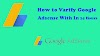 How to approve google adsense within 2 days