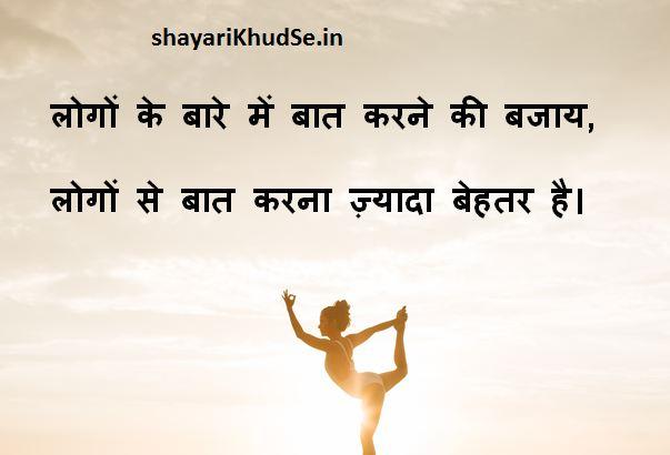 latest life shayari With images in Hindi,Life Shayari images, Life Shayari in Hindi