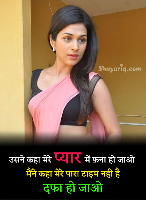 Hindi Love Shayari, hindi poetry, hindi status, hindi photo shayari, shayariq