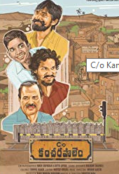 Co Kancharapalem 2018 Telugu HD Quality Full Movie Watch Online Free