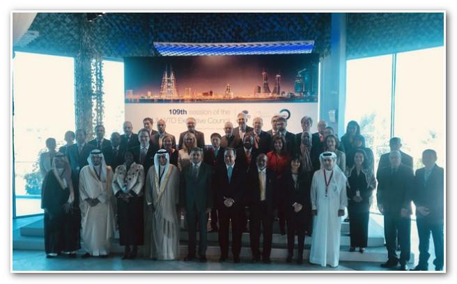 لمياء بوطالب تترأس وفد المغرب في اجتماع المجلس التنفيذي لمنظمة السياحة العالمية بالمنامة