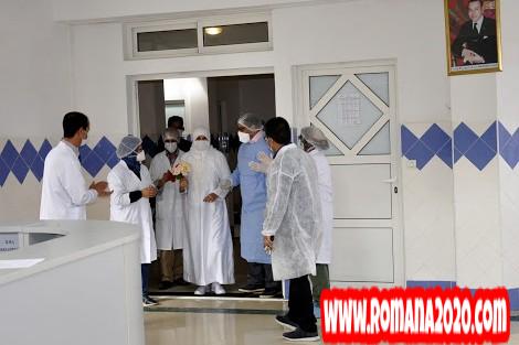 أخبار المغرب السلطات تحول مستشفى محمد الخامس بالبيضاء لفيروس كورونا المستجد covid-19 corona virus كوفيد-19
