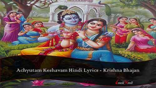 Achyutam-Keshavam-Hindi-Lyrics-Krishna-Bhajan