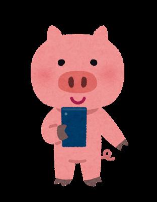 スマートフォンを使う豚のキャラクター