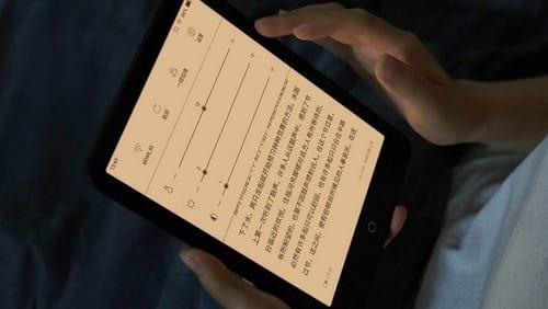 Xiaomi launches Mi Reader Pro