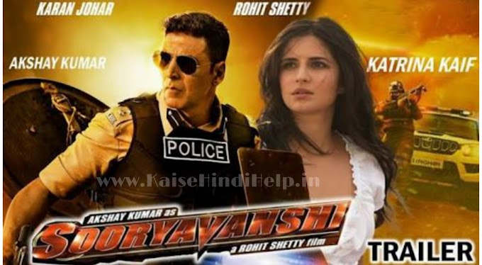 (2020) Sooryavanshi Full Movie Download | SOORYAVANSHI FULL MOVIE 2020
