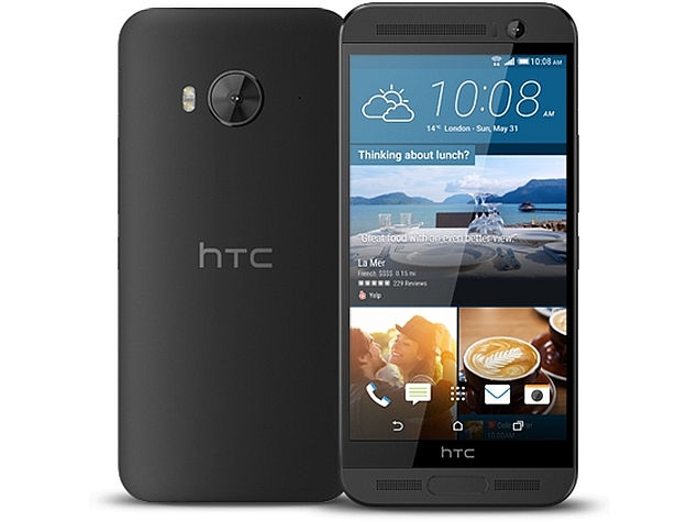 HTC One ME Dual SIM launched
